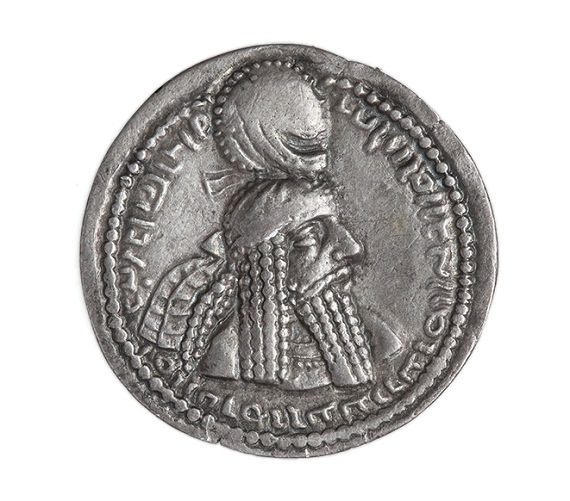 Silver Coin of Ardashir I, founder of  Sasanian dynasty in Persia in 224 AD. (Source: Hermitage State Museum)