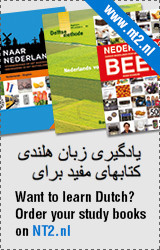 NT2_for_Persian_Dutch_Network2