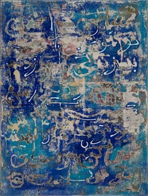 Modern Persian Art Exhibition in Amsterdam (11 Jan - 21 Feb 2015)