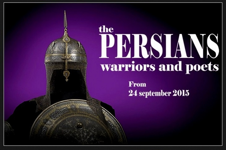Persians_Exhibition_Rotterdam_World_Museum